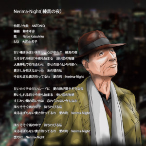 nerima-night
